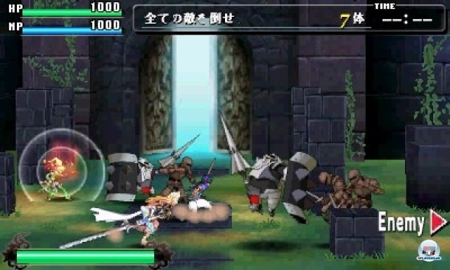 Screenshot - Code of Princess (3DS) 2282657