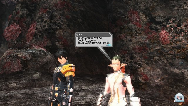 Screenshot - Phantasy Star Online 2 (PC) 2368207