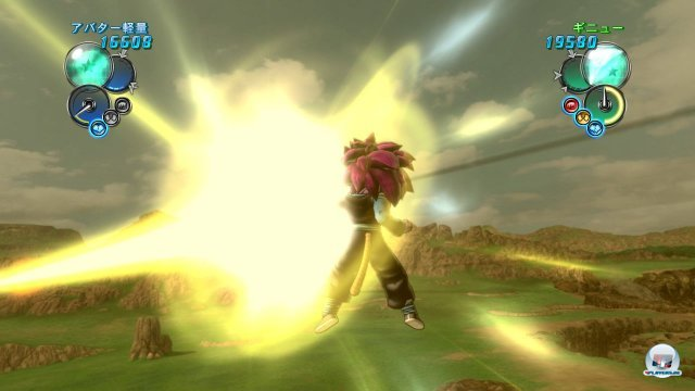 Screenshot - DragonBall Z: Ultimate Tenkaichi (PlayStation3) 2259757