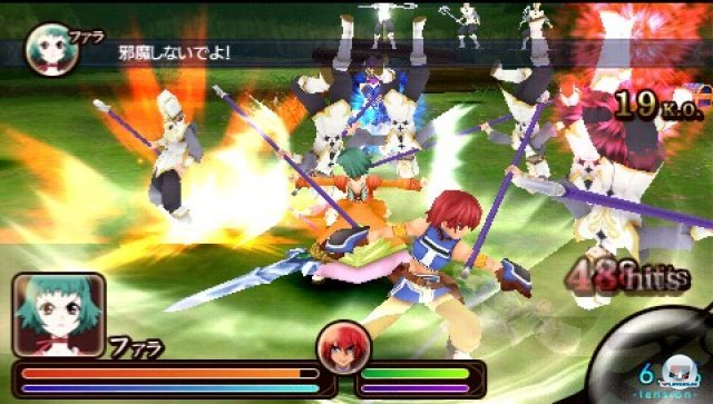Screenshot - Tales of the Heroes: Twin Brave (PSP) 2287352