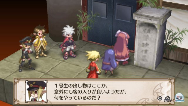 Screenshot - Disgaea 3: Absence of Justice (PS_Vita)