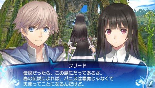 Screenshot - Shining Ark (PSP) 92427467