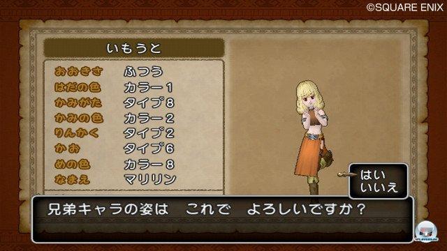 Screenshot - Dragon Quest X Online (Wii) 2357257