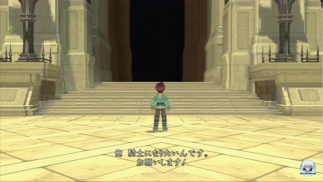 Screenshot - Tales of Graces (PlayStation3) 2222867