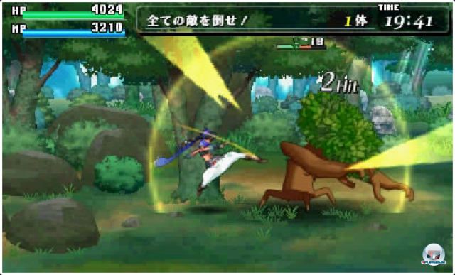 Screenshot - Code of Princess (3DS) 2357377