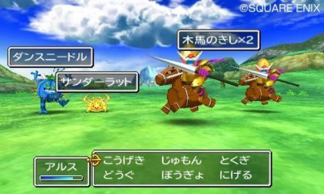Screenshot - Dragon Quest VII (3DS) 92431177
