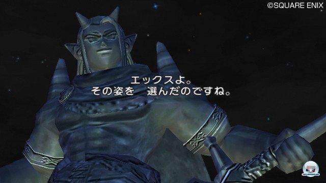 Screenshot - Dragon Quest X Online (Wii) 2357147