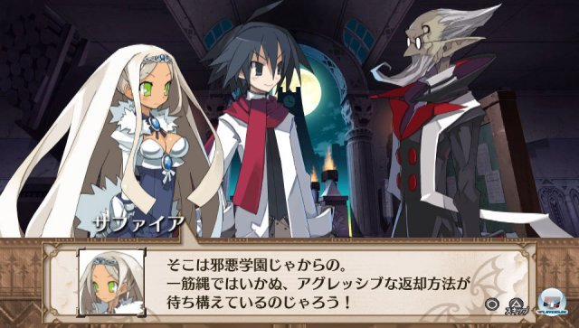 Screenshot - Disgaea 3: Absence of Justice (PS_Vita) 2266827