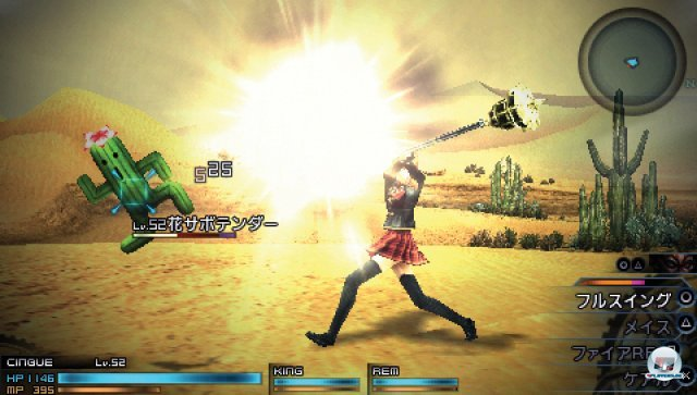 Screenshot - Final Fantasy Type-0 (PSP) 2282407
