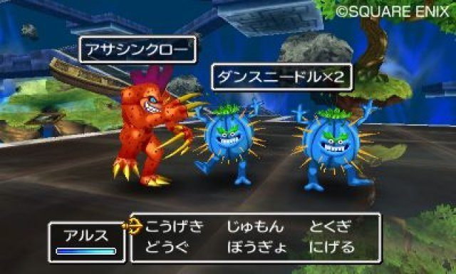Screenshot - Dragon Quest VII (3DS) 92423052