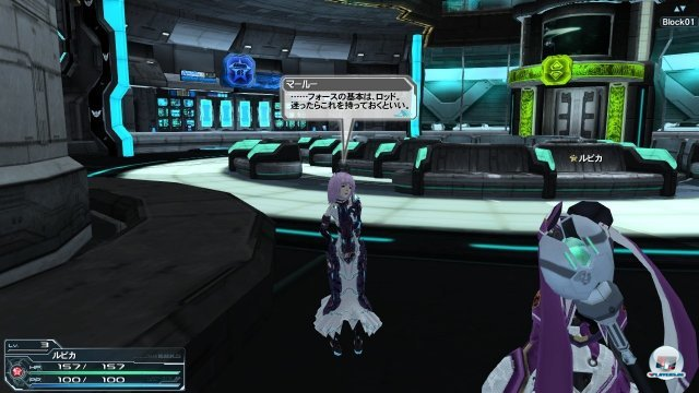 Screenshot - Phantasy Star Online 2 (PC) 2368422