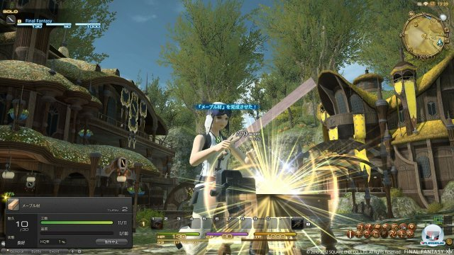 Screenshot - Final Fantasy XIV Online (PC) 92431102