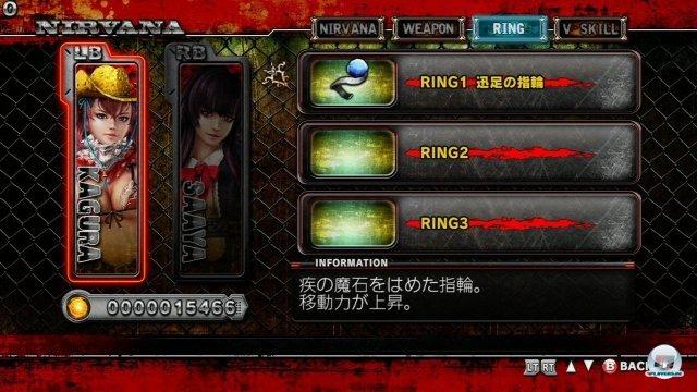 Screenshot - Onechanbara Z: Kagura (360) 2295127