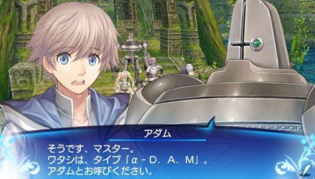 Screenshot - Shining Ark (PSP) 92427457