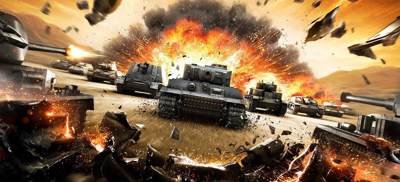 World of Tanks (Shooter) von Wargaming
