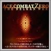 Komplettlösungen zu Ace Combat: The Belkan War