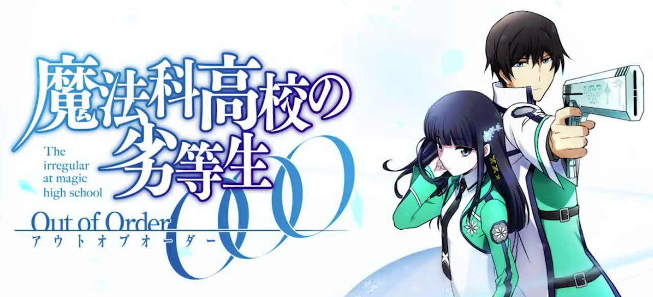 The Irregular at Magic High School: Out of Order (Action) von Bandai Namco