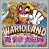 Komplettlösungen zu Wario Land: The Shake Dimension