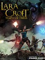 Alle Infos zu Lara Croft und der Tempel des Osiris (PlayStation4)