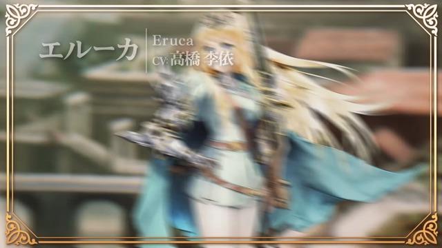 3DS-Trailer (Japan)