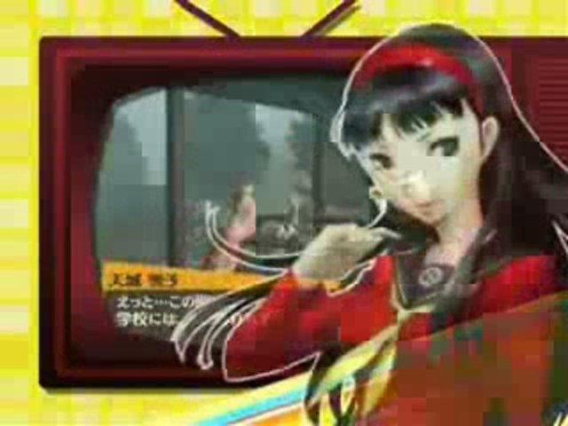 Japanischer Charaktere-Trailer