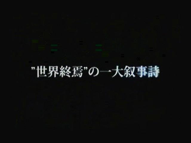 Trailer (jap.)