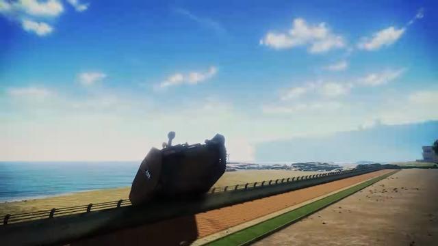 Japanischer Ankündigungs-Trailer